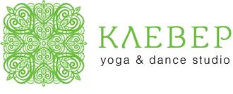 28 октября — презентация розен-метода в студии йоги и танца КЛЕВЕР на Чистых прудах